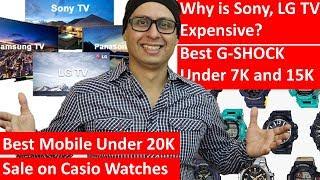 Sunday Ki Shyam Bandhuon Ke Naam | Why is Sony, LG TVs expensive | G SHOCK in 7K and 15K ... More