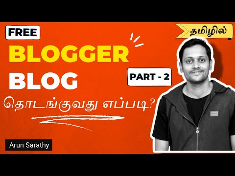 How To START A Free BLOGGER BLOG - பகுதி 2 (Tamil)