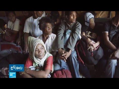 ...الأمم المتحدة تحذر من انتهاكات لحقوق اللوماد في ميند  - 14:22-2018 / 1 / 17
