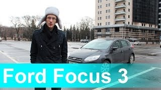 "Ford Focus 3  ""За 600"""