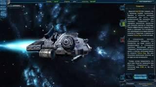 Грустный обзор Space Rangers: Quest на ПК