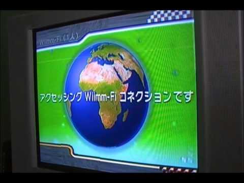 Wiimm-Fi error 23920