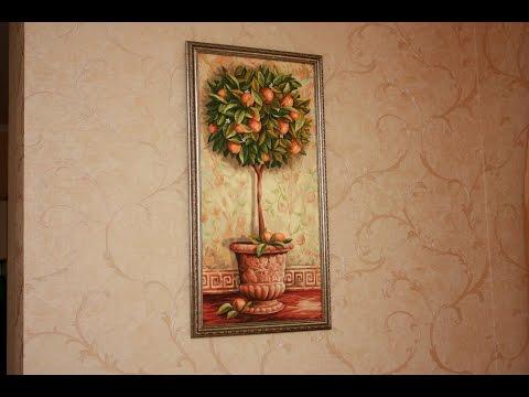 Картина по номерам  Schipper  Апельсиновое дерево