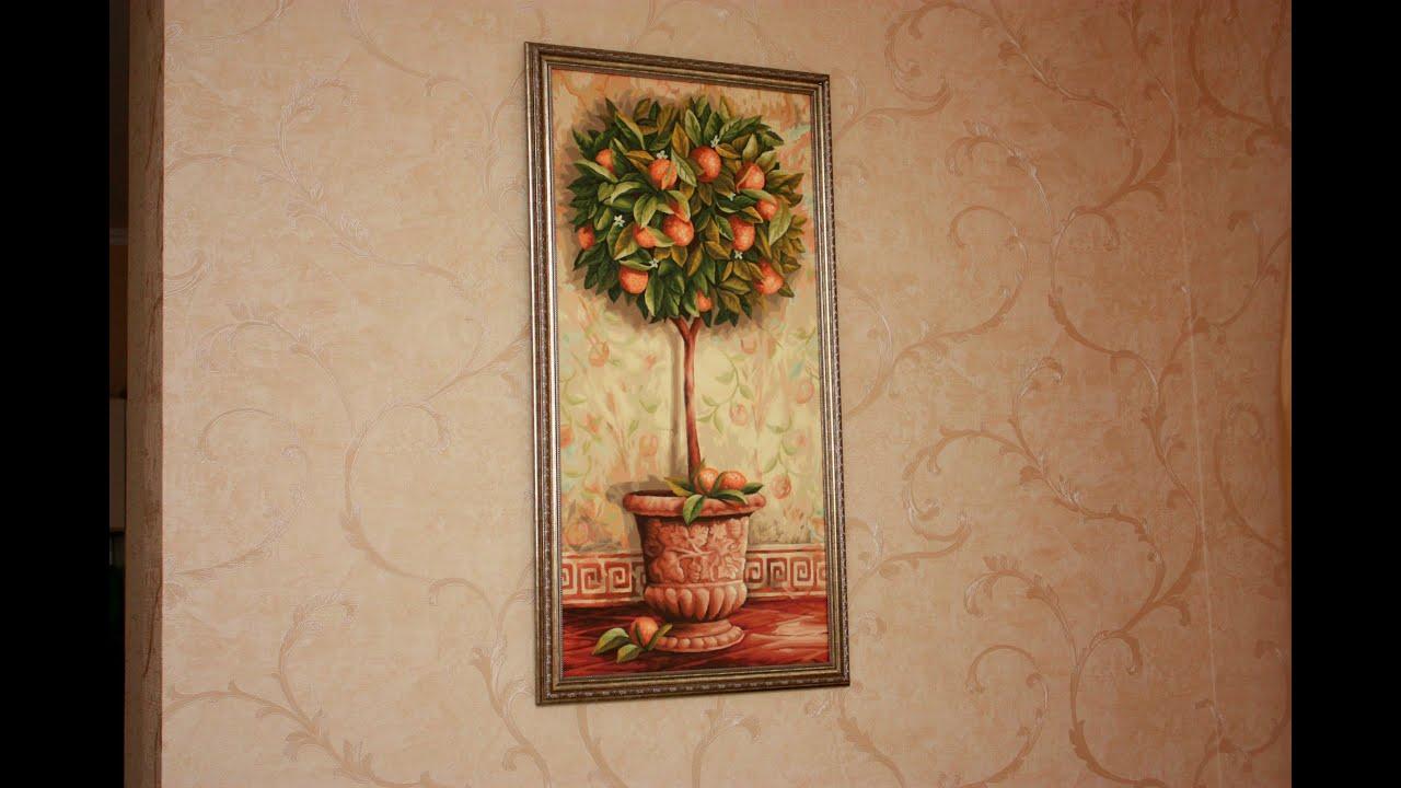 Рисую картину по номерам Schipper Апельсиновое дерево ...