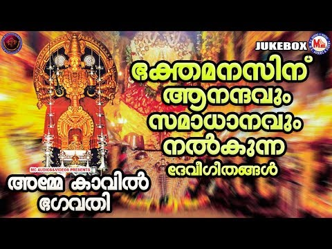 Koolivakaiku Ponnunni      Vishnu Maya Devotional | FunnyCat TV