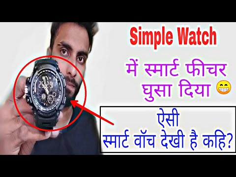 Smart Feature in Simple Watch.Kuch Hatke Vali SmartWatch.Unboxing & Review.