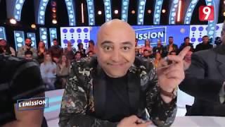 Download L'EMISSION - الحلقة 39 الجزء الاول Mp3 and Videos