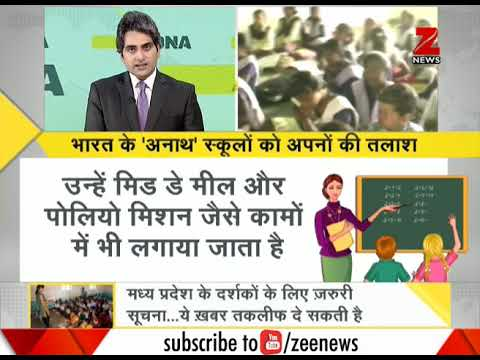 DNA: Analysis on shortage of teachers in the country