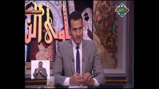 مستشار المفتي يوضح حكم استخدام المناديل المعطرة في الحج.. فيديو