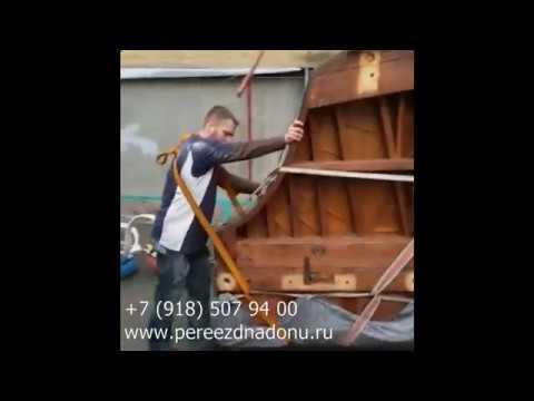 Перевозка рояля весом 300 кг