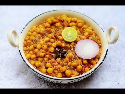 Punjabi cholechana gurus cooking youtube forumfinder Gallery