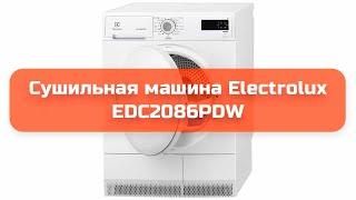 Сушильная машина Electrolux EDC2086PDW обзор