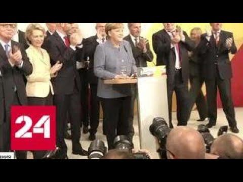 """""""Женитьба по залету"""": Меркель борется за политическое выживание - Россия 24"""