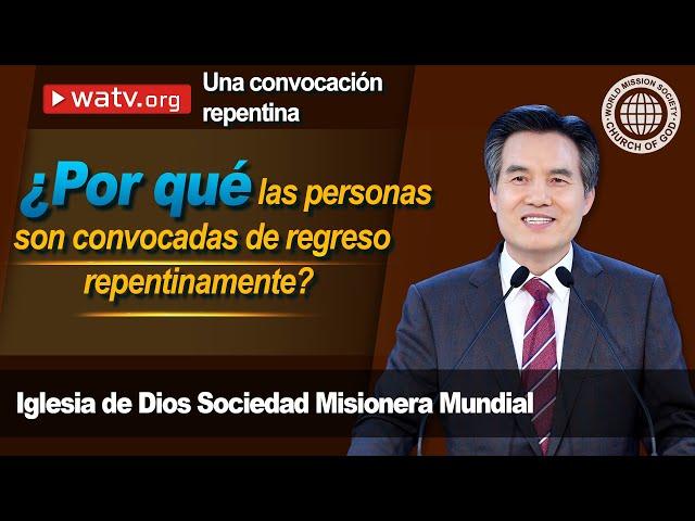 Una convocación repentina [Iglesia de Dios sociedad misionera mundial, Ahnsahnghong, Dios Madre]