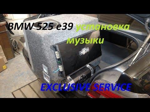 BMW 525  установка музыки