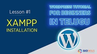 How to install xampp in telugu