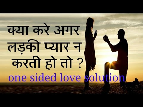 One sided love hindi meaning