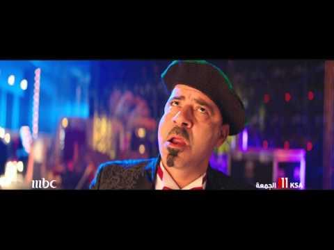 اعلان برنامج وش السعد مع محمد سعد HD / مشاهدة اون لاين