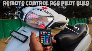 Remote Control RGB Pilot Bulb For All Motorcycle & Scooter - Techno khan