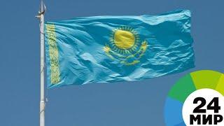 Казахстан вместе со странами ЕАЭС открывает новые рынки - МИР 24