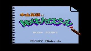 Nakayama Miho no Tokimeki High School (中山美穂のトキメキハイスクール) (Famicom Disk System) Gameplay