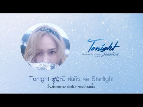[Karaoke-Thaisub] Jessica (제시카) - Tonight
