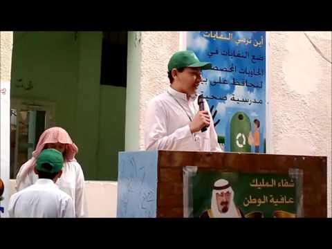 GLOBE KSA MAKKAH2011