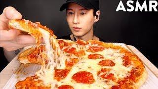 ASMR EXTRA CHEESY PEPPERONI PIZZA MUKBANG (No Talking) EATING SOUNDS | Zach Choi ASMR