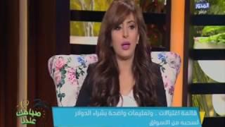 دينا يحيي: عنف الإخوان في مصر لا يبرر تقصير الحكومة.. فيديو