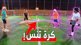 تحدي ضد خالد العليان! | تنس كرة القدم!!⚽️🏓