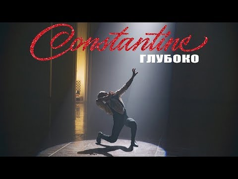 Смотреть клип Constantine - Глубоко