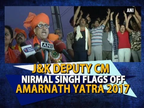 Thumbnail: J&K Deputy CM Nirmal Singh flags off Amarnath Yatra 2017 - Jammu and Kashmir News