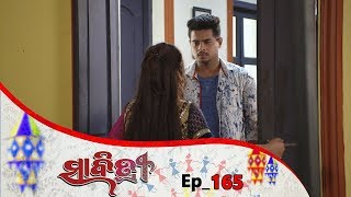 Savitri | Full Ep 165 | 16th Jan 2019 | Odia Serial - TarangTV