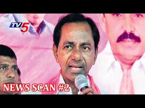 తెలంగాణాలో రాజకీయ వడగాల్పులు !! | News Scan #2 | TV5 News
