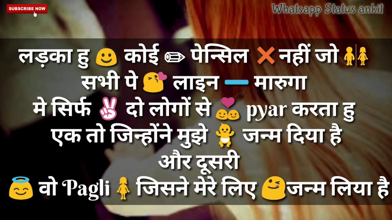 Attitude Status For Boy Whatsapp Status Hindi English Status Whatsapp Status Ankit