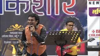 Sundari aaye hay sundari sing by sunil shukraware
