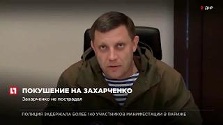 На пути следования главы ДНР прогремело несколько взрывов