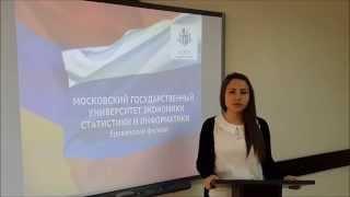 Ереванский филиал МЭСИ - это...
