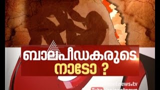 News Hour 07/03/2017 Asianet News Channel