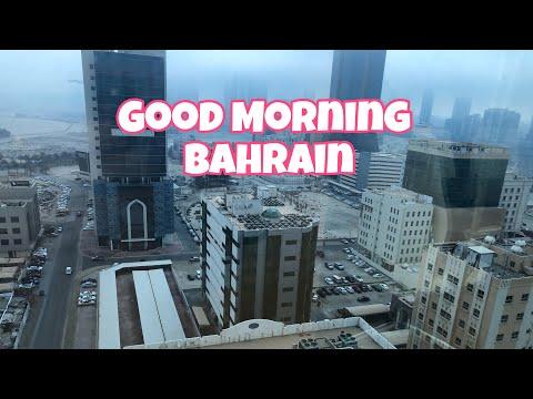 GOOD MORNING BAHRAIN | OFFICE VIEW | #SHORTS