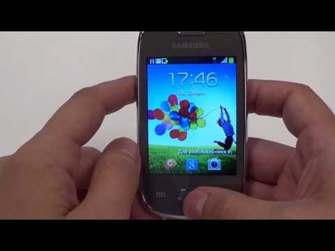Смартфон Samsung Galaxy Pocket Neo за 990 рублей