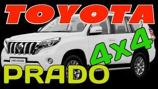 Toyota land Cruiser Prado 2015/2016/150/off road/200/тест драйв/2.7/review/90/test drive