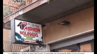 CN24 | Colpo ai beni dei Cordì, in manette sei esponenti della cosca locrese