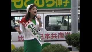 今池交差点街頭演説 吉羽美華 検索動画 12