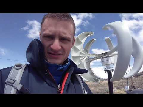 400W Chinese Ebay Latern Vertical Wind Turbine Performance