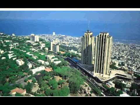 Eden Hotel Haifa  Photos