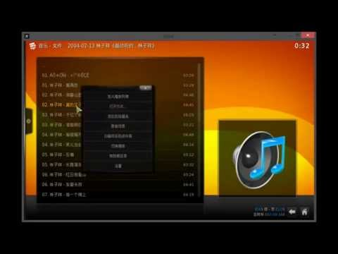 To Show BenBen how to add music and photos onto XIOS/XBMC