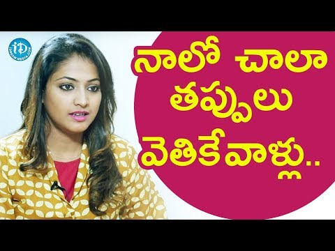 They Use To Find Lot Of Mistakes In Me - Hariprriya || Star Talks With Sandy