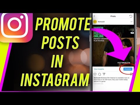 Instagram Post Boost 2019 | How to Promote Instagram Video | Photo | Hindi