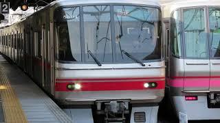 名鉄 5000系 発車